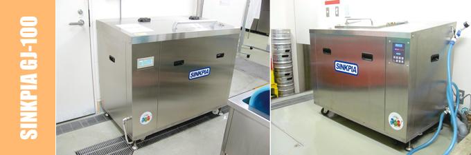 業務用生ごみ処理機 SINKPIA GJ-100