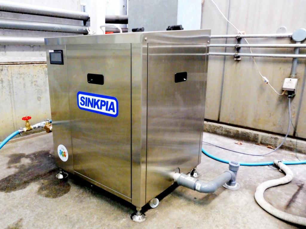 業務用生ごみ処理機シンクピア30kgタイプ